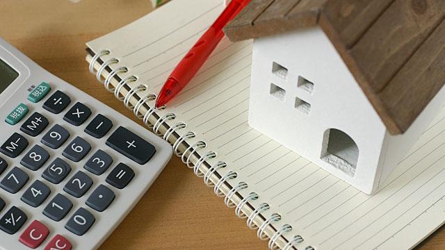 バリ島での土地・住宅購入について