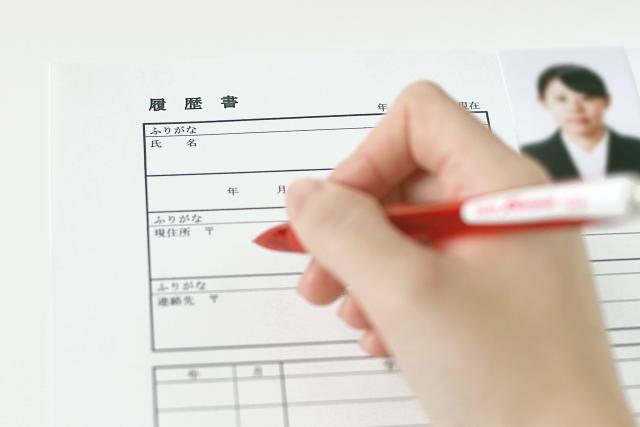 就労ビザ取得のための申請書類