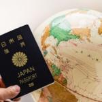 海外移住・バリ島は永住権が取れるのか?