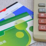 バリ島で銀行口座を作る方法